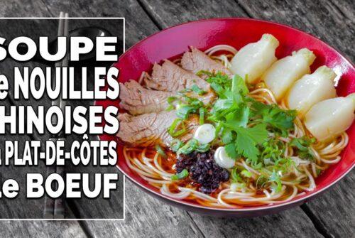 Authentique recette Pho de côtelettes de boeuf